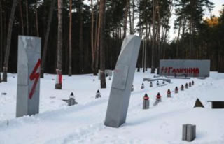 The Polish cemetery in Bykovnia near Kiev has been vandalized. Unknown perpetrators painted signs that, among other things, praise SS-Galizien – TVP Info reported.