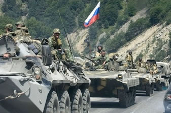 Russia Withdraws from the Treaty on Conventional Armed Forces in Europe (CFE)